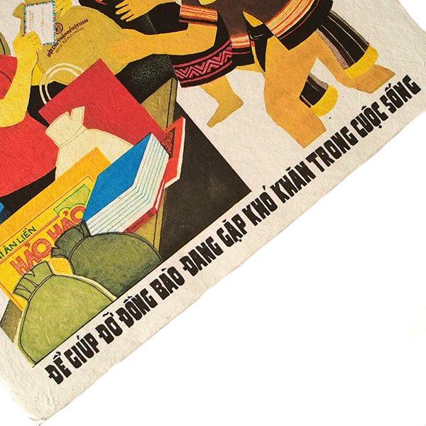 ベトナム プロパガンダ アート ポスター(E)【画像4】