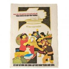 ベトナム プロパガンダ アート ポスター(E)