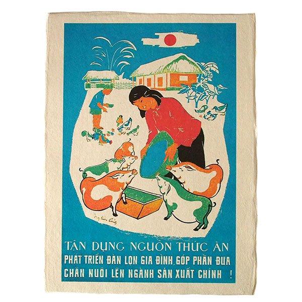 ベトナム プロパガンダ アート ポスター(G)