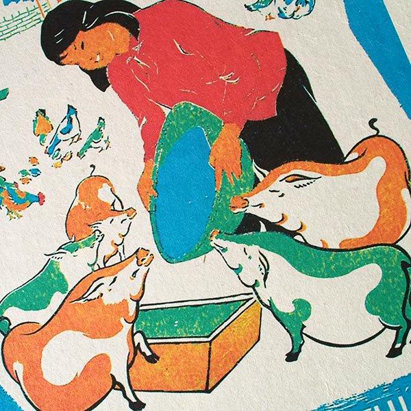 ベトナム プロパガンダ アート ポスター(G)【画像2】