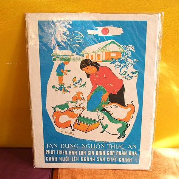 ベトナム プロパガンダ アート ポスター(G)【画像5】