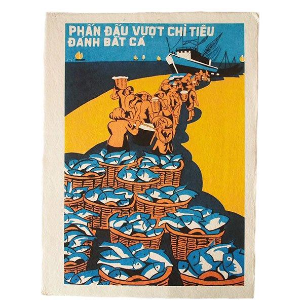 ベトナム プロパガンダ アート ポスター(I)