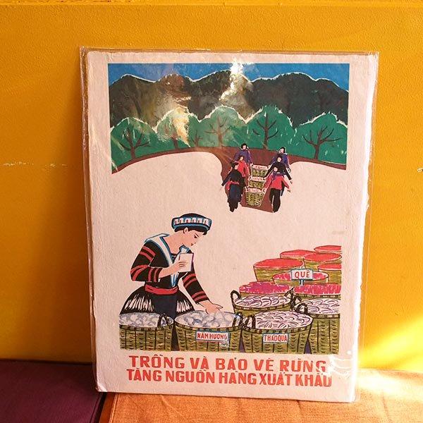 ベトナム プロパガンダ アート ポスター(L)【画像5】