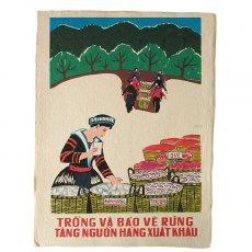 プロパガンダアートシリーズ ベトナム プロパガンダ アート ポスター(L)