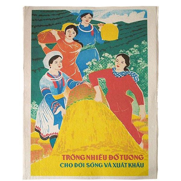 ベトナム プロパガンダ アート ポスター(M)