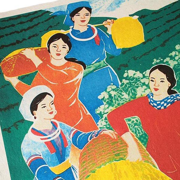 ベトナム プロパガンダ アート ポスター(M)【画像2】
