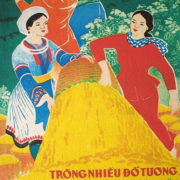 ベトナム プロパガンダ アート ポスター(M)【画像3】