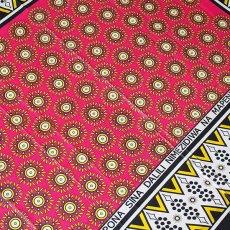 カンガ 布 アフリカ ケニア カンガ プリント布 110x150(丸と花びら日本語訳不明)