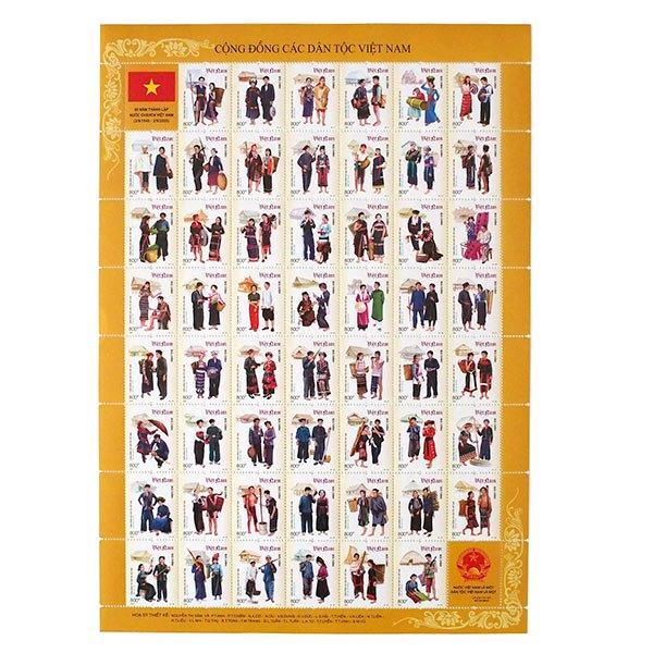 民族切手シート