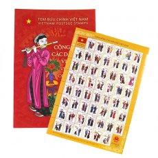 ベトナム 少数民族 ベトナム 民族 切手 コレクション