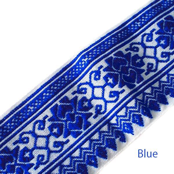ベトナム チロリアンテープ 刺繍 3色(幅6-6.5cm/1m単位売り)【画像4】