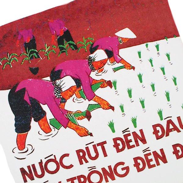 ベトナム プロパガンダ アート コースター(G)【画像2】