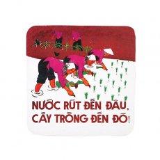 ベトナム プロパガンダ アート コースター(G)