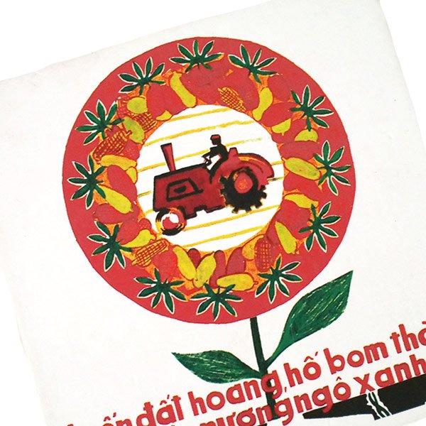 ベトナム プロパガンダ アート コースター(H)【画像2】
