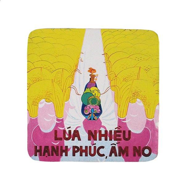 ベトナム プロパガンダアート コースター