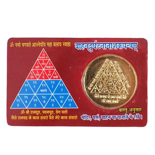 世界のお守り インド  神様カード(金運 ラクシュミー・ハヌマーン)【画像6】