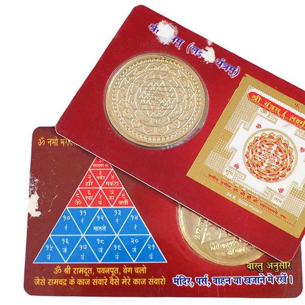 世界のお守り インド  神様カード(金運 ラクシュミー・ハヌマーン)【画像8】