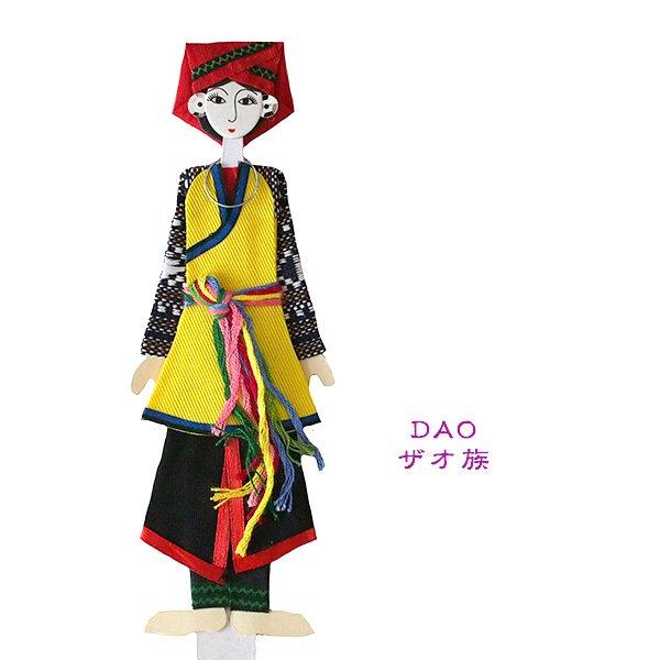 ベトナム 民族衣装 しおり(ザオ族・コラオ族・エデ族 )【画像2】
