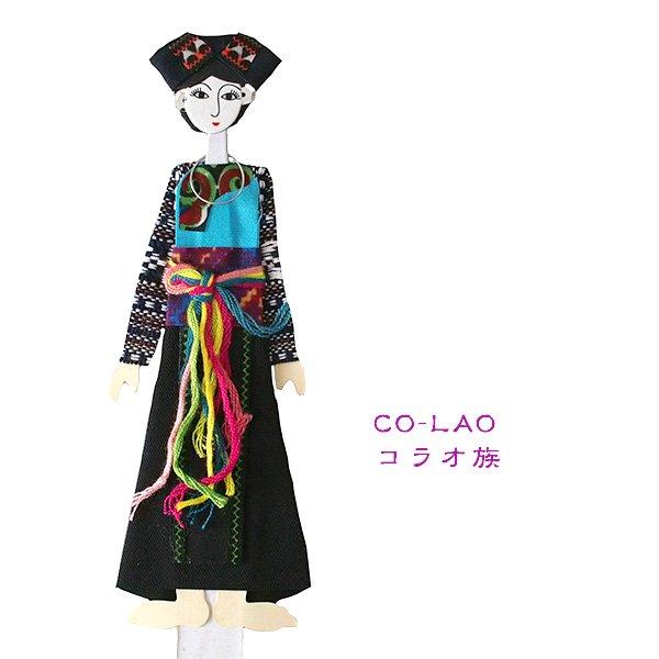 ベトナム 民族衣装 しおり(ザオ族・コラオ族・エデ族 )【画像3】
