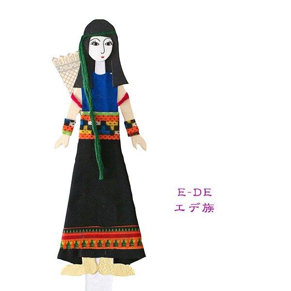 ベトナム 民族衣装 しおり(ザオ族・コラオ族・エデ族 )【画像4】