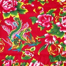 ベトナム 生地 牡丹と鳳凰 カットオフ 幅約158/ 1m売り(レッド)