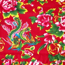 トリ (鳥) 雑貨 ベトナム 孔雀と牡丹 カットオフ 幅約158/ 1m (レッド)