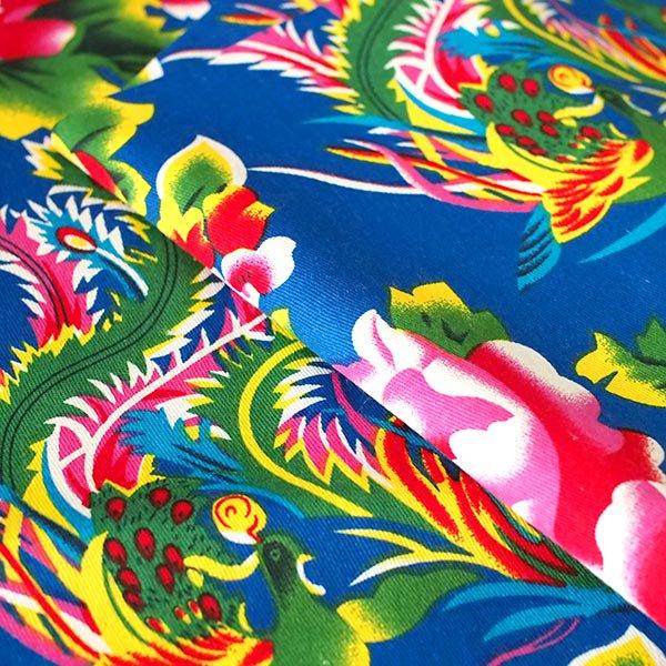 ベトナム 孔雀と牡丹 カットオフ 幅約158/ 1m売り (ブルー)【画像5】
