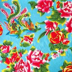 ベトナム 生地 牡丹と鳳凰 カットオフ 幅約158/ 1m売り(ミズイロ)