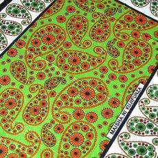 アフリカンプリント 布 アフリカ ケニア カンガ  プリント布 100×160(カットオフ ペイズリー グリーン 日本語訳不明)