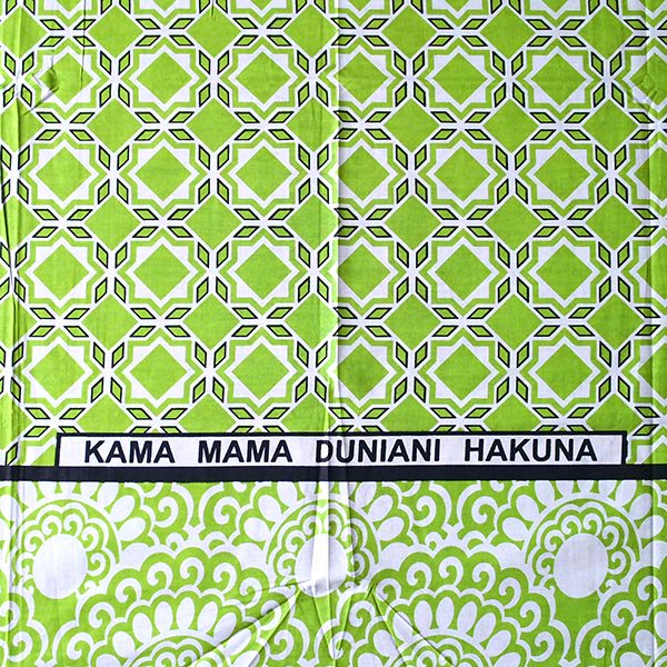 アフリカ ケニア カンガ  プリント布 110×150(ひし形 キミドリ 日本語訳不明)【画像2】