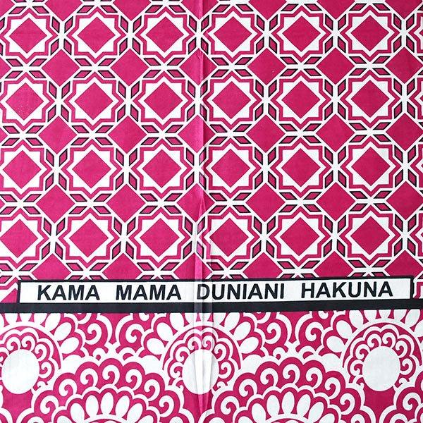 アフリカ ケニア カンガ  プリント布 110×150(ひし形 ピンク 日本語訳不明)【画像2】