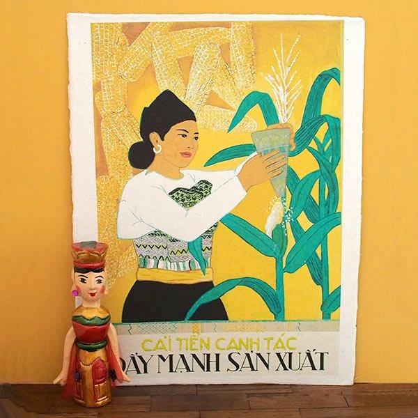 ベトナム プロパガンダ アート ポスター(N)【画像4】