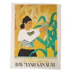 ベトナム プロパガンダ アート ポスター(N)