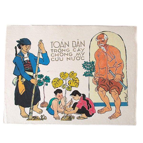 ベトナム プロパガンダ アート ポスター(O)