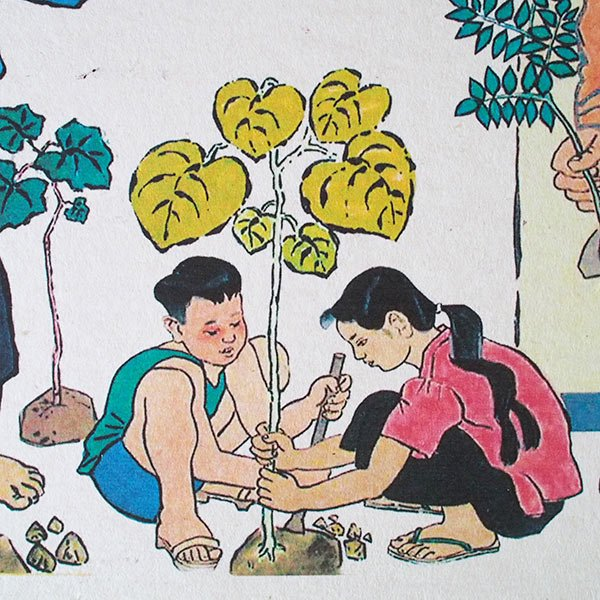 ベトナム プロパガンダ アート ポスター(O)【画像2】