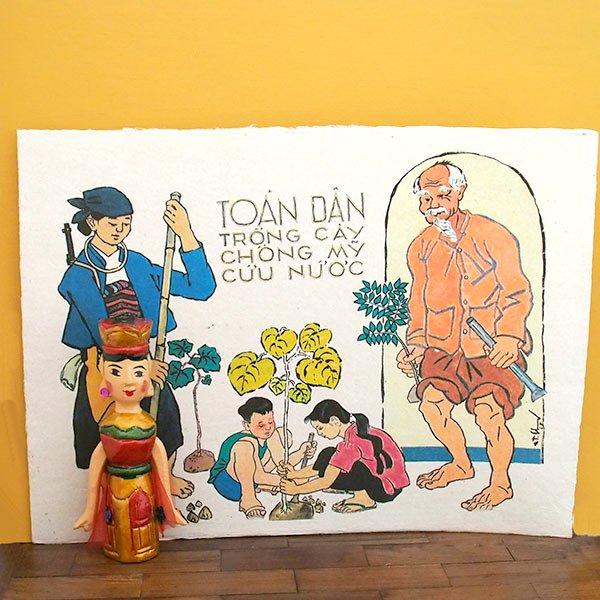 ベトナム プロパガンダ アート ポスター(O)【画像4】