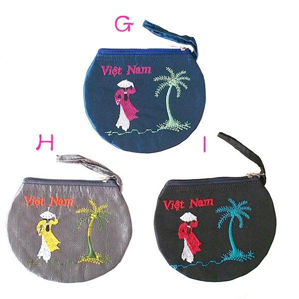 ベトナム  アオザイ 刺繍 ポーチ(ヤシの木 9色)【画像4】