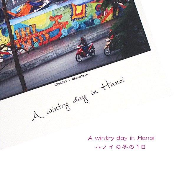 ベトナム ポストカード 【A wintry day in Hanoi ハノイの冬の1日】【画像3】