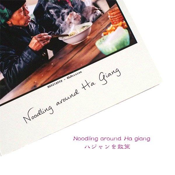 ベトナム ポストカード 【Noodling around Ha giang ハジャンを散歩】【画像3】