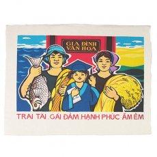 プロパガンダアート ベトナム プロパガンダ アート ポスター(P)約30×40