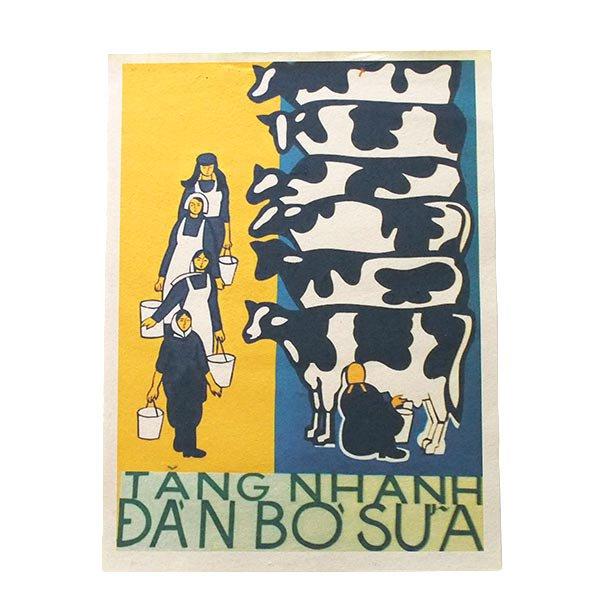 ベトナム プロパガンダ アート ポスター(Q)
