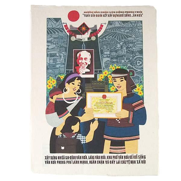 ベトナム プロパガンダ アート ポスター(T)