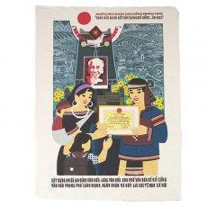 プロパガンダアート ベトナム プロパガンダ アート ポスター(T)約40×30
