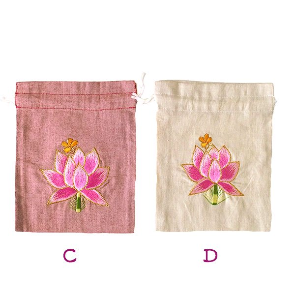 ベトナム 刺繍 巾着 (蓮 ハス  4色 20×16)【画像4】