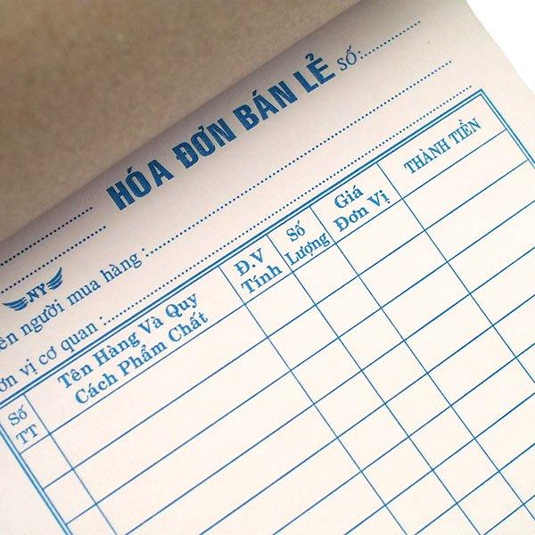 ベトナムの伝票【画像4】