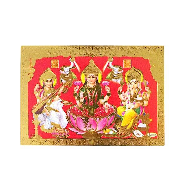 インド 神様 ポストカード(サラスヴァティ・ラクシュミー・ガネーシャ)