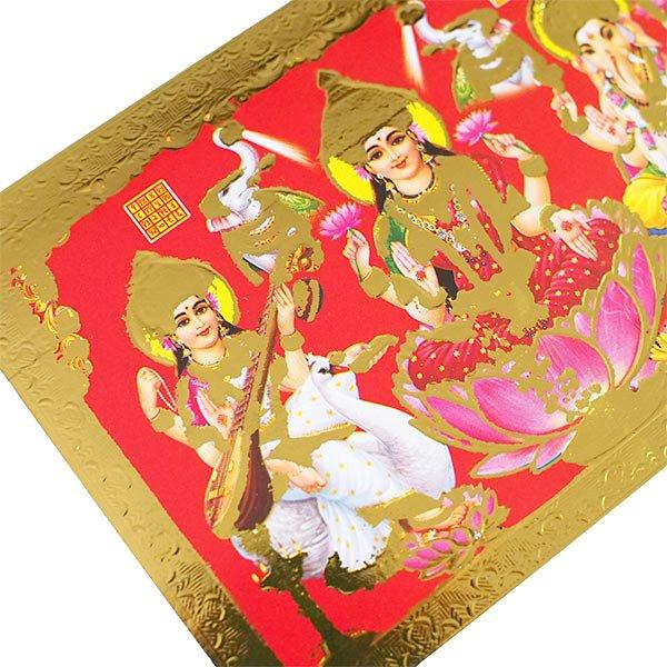 インド 神様 ポストカード(サラスヴァティ・ラクシュミー・ガネーシャ)【画像3】