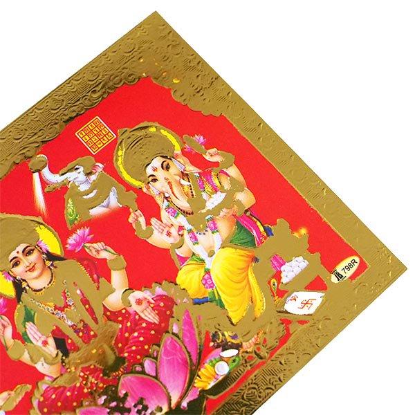 インド 神様 ポストカード(サラスヴァティ・ラクシュミー・ガネーシャ)【画像4】