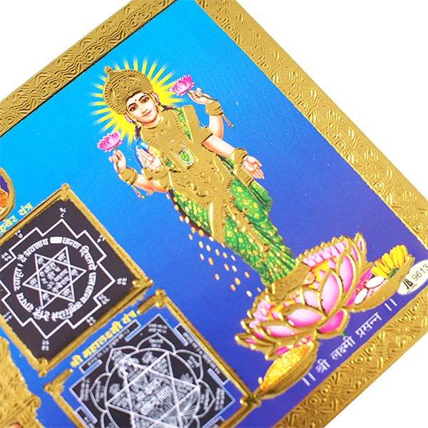 インド 神様 ポストカード(ラクシュミー・ヤントラ)【画像3】