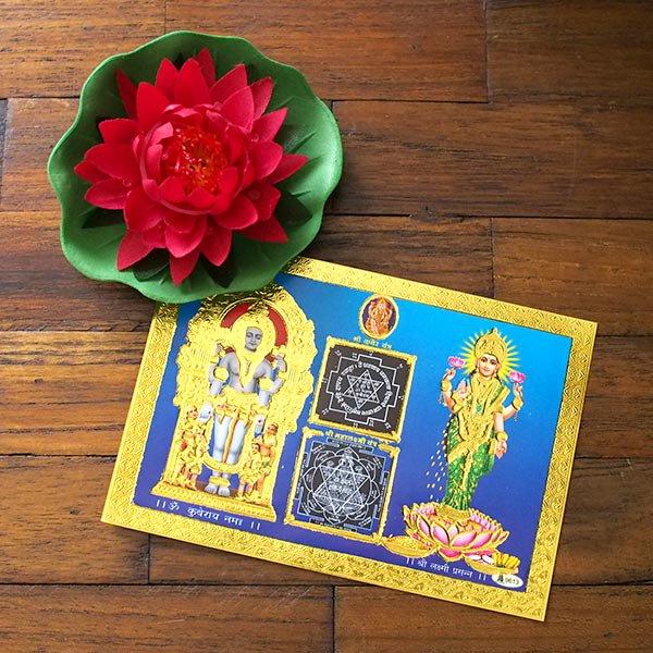 インド 神様 ポストカード(ラクシュミー・ヤントラ)【画像5】
